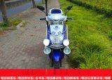 西安电动    两轮电瓶车  电动巡逻摩托车