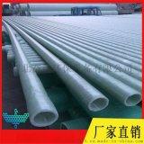 玻璃钢管道1化工玻璃钢管道优点1玻璃钢管道连接