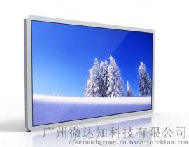 55寸红外触摸广告机 壁挂式网络版工业显示器