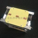 中央空調雙段高壓靜電等離子集塵器