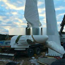 沿海专用风光互补风力发电机3000w风力发电机