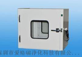 洁净室机械互锁传递窗,电子联锁电动成品传递箱