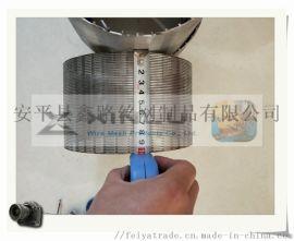 筛管 水井滤管 地热井过滤管