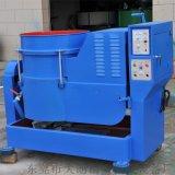 120L硅胶产品研磨机东莞厂家