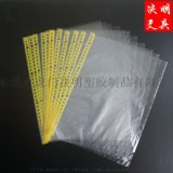 PP黄条袋 黄条文件袋 插页文件袋 多孔活页袋
