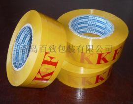 山东印字胶带印刷工厂,供应透明胶带青岛厂家