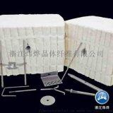 陶瓷纤维多晶纤维折叠块  保温耐火材料纤维模块