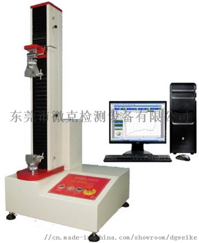 电脑伺服材料试验机拉压力测试
