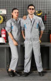 上海紅萬工作服定制 工裝 定制服裝定制