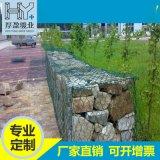平紋編織電焊石籠網箱 保護網鉛絲格賓網石籠網牆