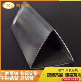佛山異型管生產廠家201不鏽鋼三角管加工定制