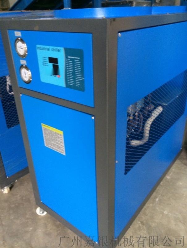 广东5HP风冷式冷水机