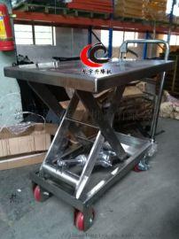潍坊手动液压升降车【304不锈钢】龙宇机械专业设计