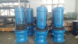 广东大流量潜水轴流泵(潜水混流泵)厂家