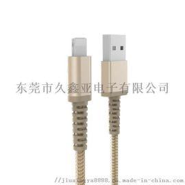 USB對Lightning蘋果數據線