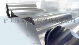 因科耐尔合金极薄精密带材/因科洛伊合金极薄精密带材/软磁精密合金极薄精密带材/低温高热膨胀合金材料