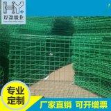 供双圈护栏网小区绿化护栏网花园护栏颜色鲜艳造型精美