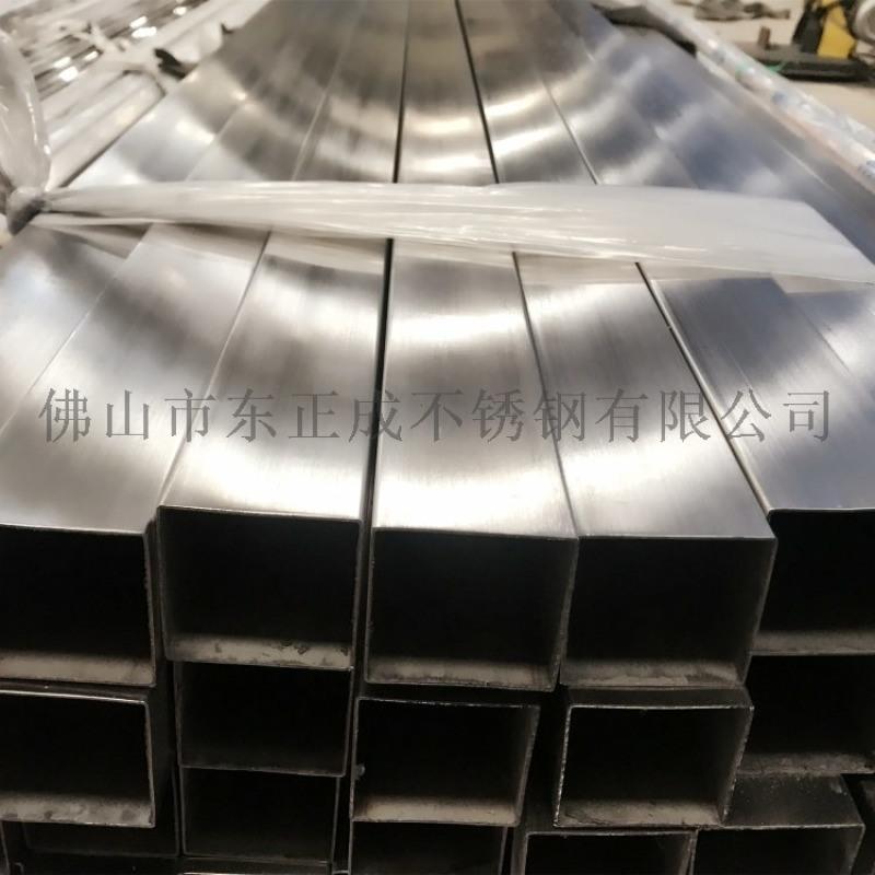 中山不锈钢方管,304不锈钢方管