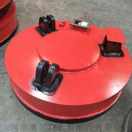 供应  挖机电磁吸盘  强磁圆形电磁吸盘
