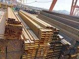 红河槽钢型材 厂家现货销售规格齐全