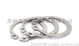不锈钢轴用挡圈 304不锈钢轴挡圈