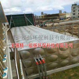 精一泓扬供应太阳能保温水箱热水系统不锈钢水箱