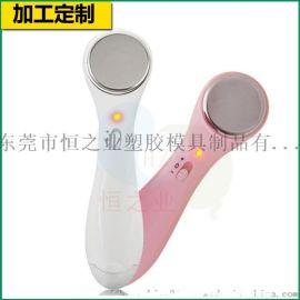 加工定制脸部清洁美容仪