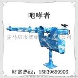 游艺气炮橡胶弹气炮枪游乐射击项目