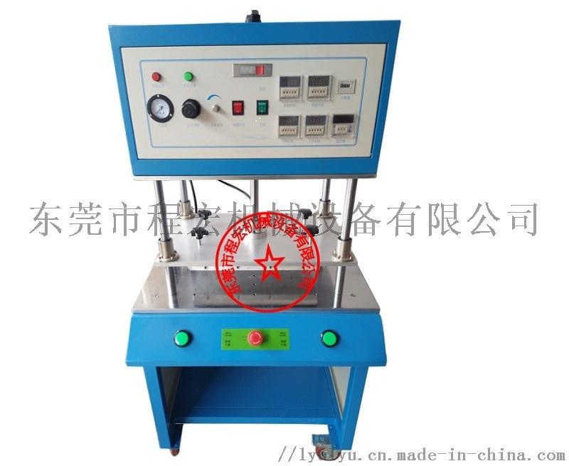 供应键盘熔接机 导航仪热熔焊接机 汽车前挡板热熔机