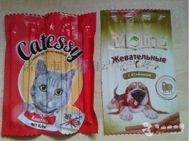 宠物休闲食品包装机 鳕鱼片真空包装机设备