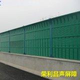 四川聲屏障,四川道路聲屏障,四川廠區聲屏障