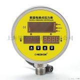 上海銘控MD-S925M三屏數顯電接點壓力錶