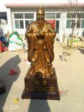 孔子雕塑仿铜孔子玻璃钢雕塑校园景观儒家孔夫子