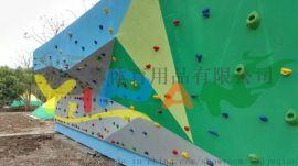 上海一攀定制室内户外大型攀岩墙娱乐设备