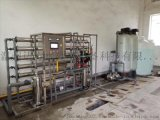铜陵工业反渗透设备水处理设备、纯水设备哪家好