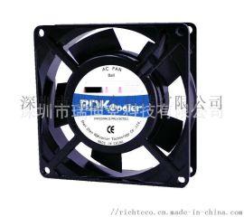 散热风扇供应 9225双滚珠散热风扇220V电源设备交流风扇