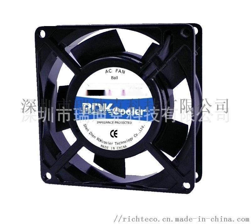 散熱風扇供應 9225雙滾珠散熱風扇220V電源設備交流風扇