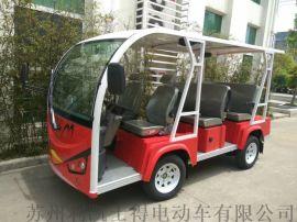 直销连云港8座电动观光车 景区旅游代步车