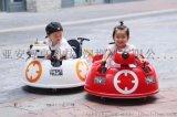深圳亚安智享 电动玩具太空舱儿童车