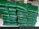 北京防水耐磨面料耐用实用防水篷布批发