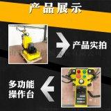 全网折扣固化剂地面打磨机 四盘12头环氧打磨机