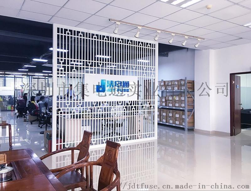 集电通贴片保险丝JFC1206-0375FS一次性快断保险丝