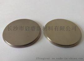 溅射镀膜用铌靶材,铌合金靶材,耐热、耐腐蚀高导电