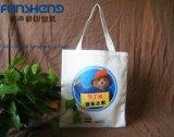 廣告宣傳棉布袋加工廠家  鄭州創意彩印帆布袋定製