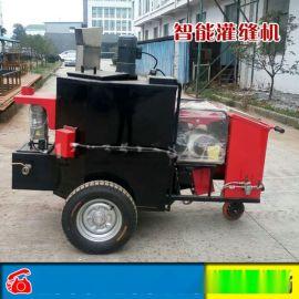 云南玉溪拖挂式沥青灌缝机电动灌缝机