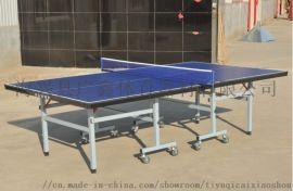室内折叠式乒乓球台SMC乒乓球台 广鑫乒乓球台