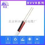 科訊線纜 BVVB2*4平方銅芯煤改電設備用線國標