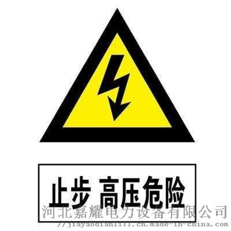 安全标示牌 铝反光标志牌 PVC标示牌 厂家定制
