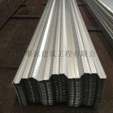 四川鍍鋅壓型樓承板生產廠家