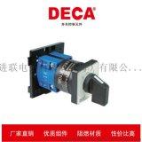 DECA轨道型把手式凸轮开关K102-SDR3